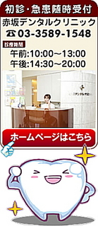 akasaka-blogbanner-new.jpg